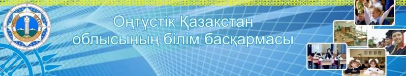 oko_logo