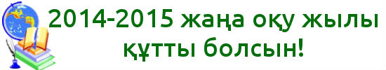 nn20142015