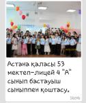 screenshot 2016 05 25 16 09 40 1